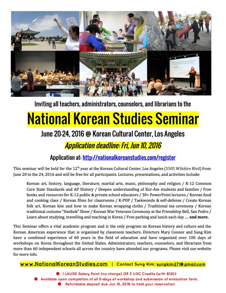 2016 NKS Seminar Flyer