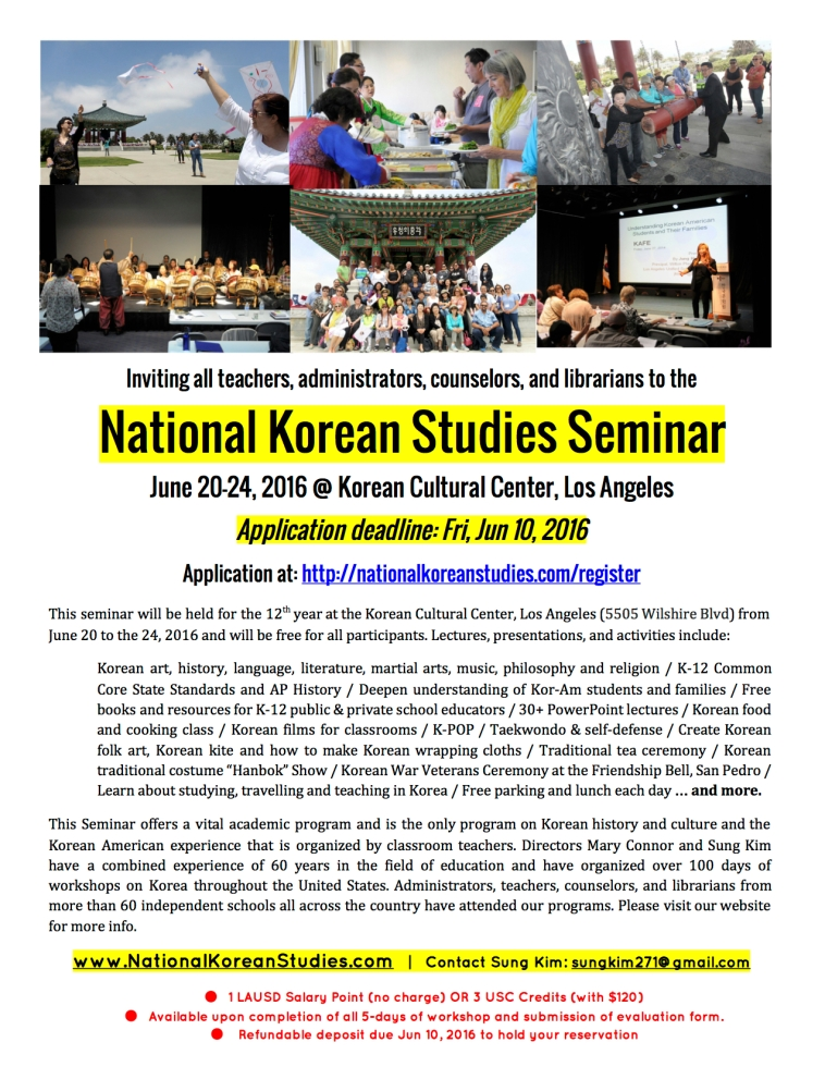 Seminar Flyer  National Korean Studies Seminar