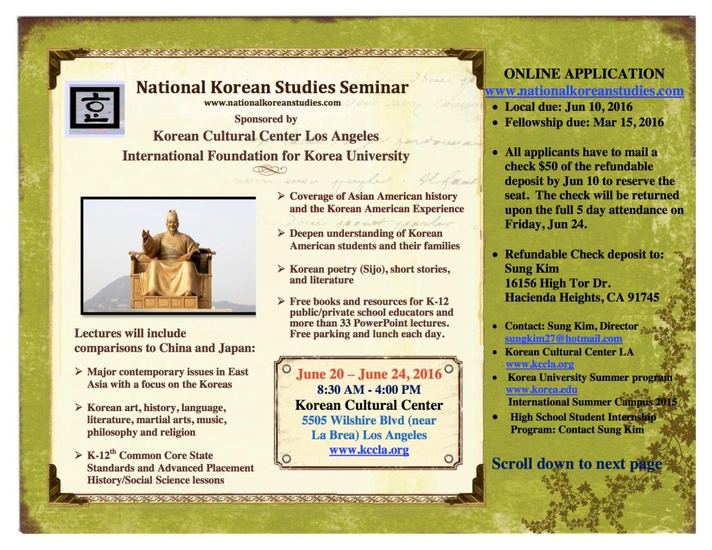 Seminar Flyer – Seminar Flyer
