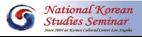 NKS logo 2017