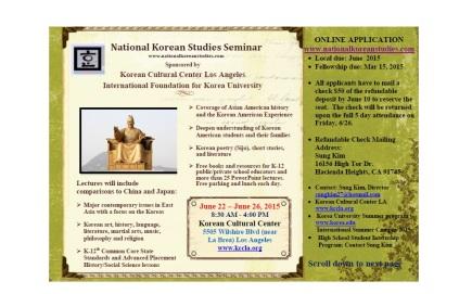 2015 Seminar Information