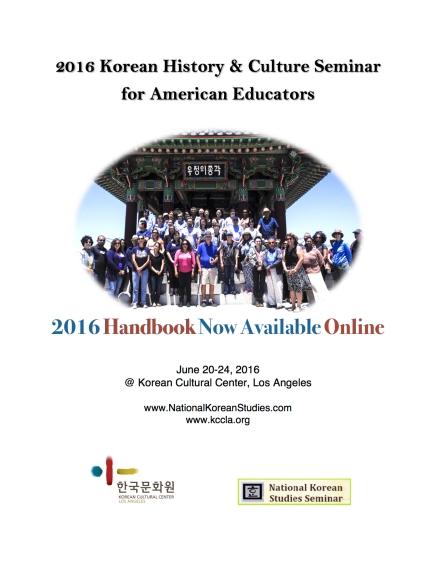2016 National Korean Studies Seminar Handbook E-version NowAvailable