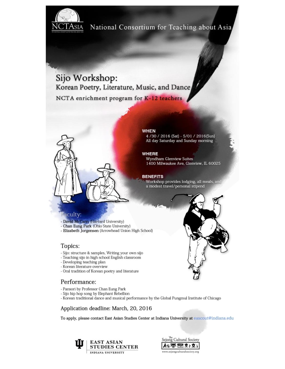 Sijo-workshop2016-0222-higher resolution