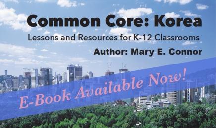 Common Core: Korea – E-Book AvailableNow