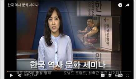 NKS 2016 on Korean Media