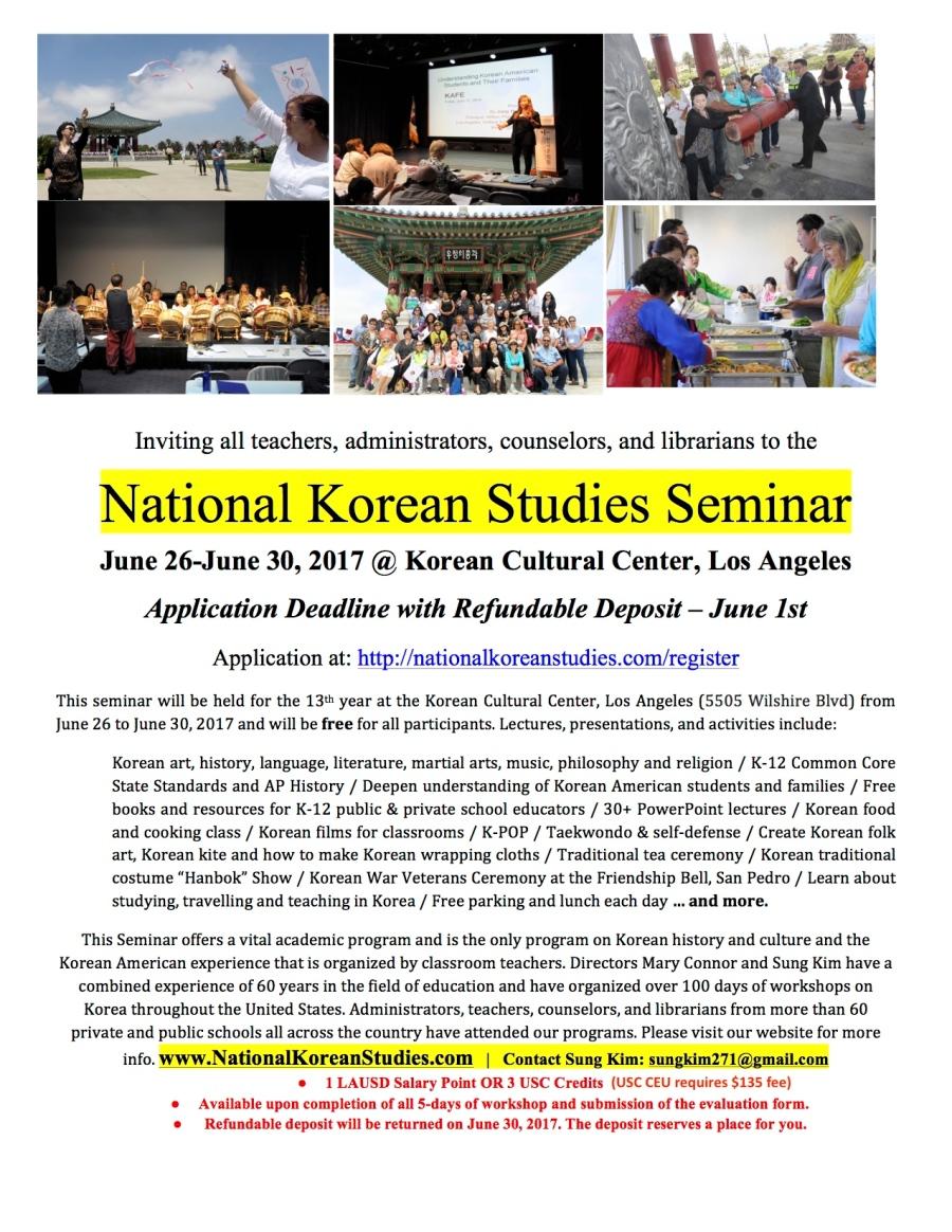 2016 NKS Seminar Flyer-050417