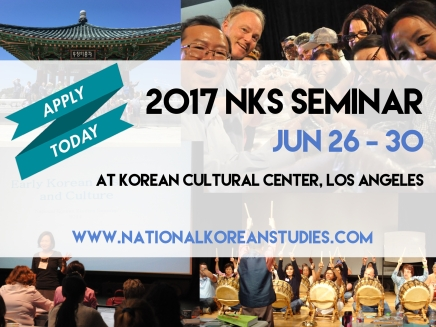 Apply today: 2017 Seminar Application Now Live