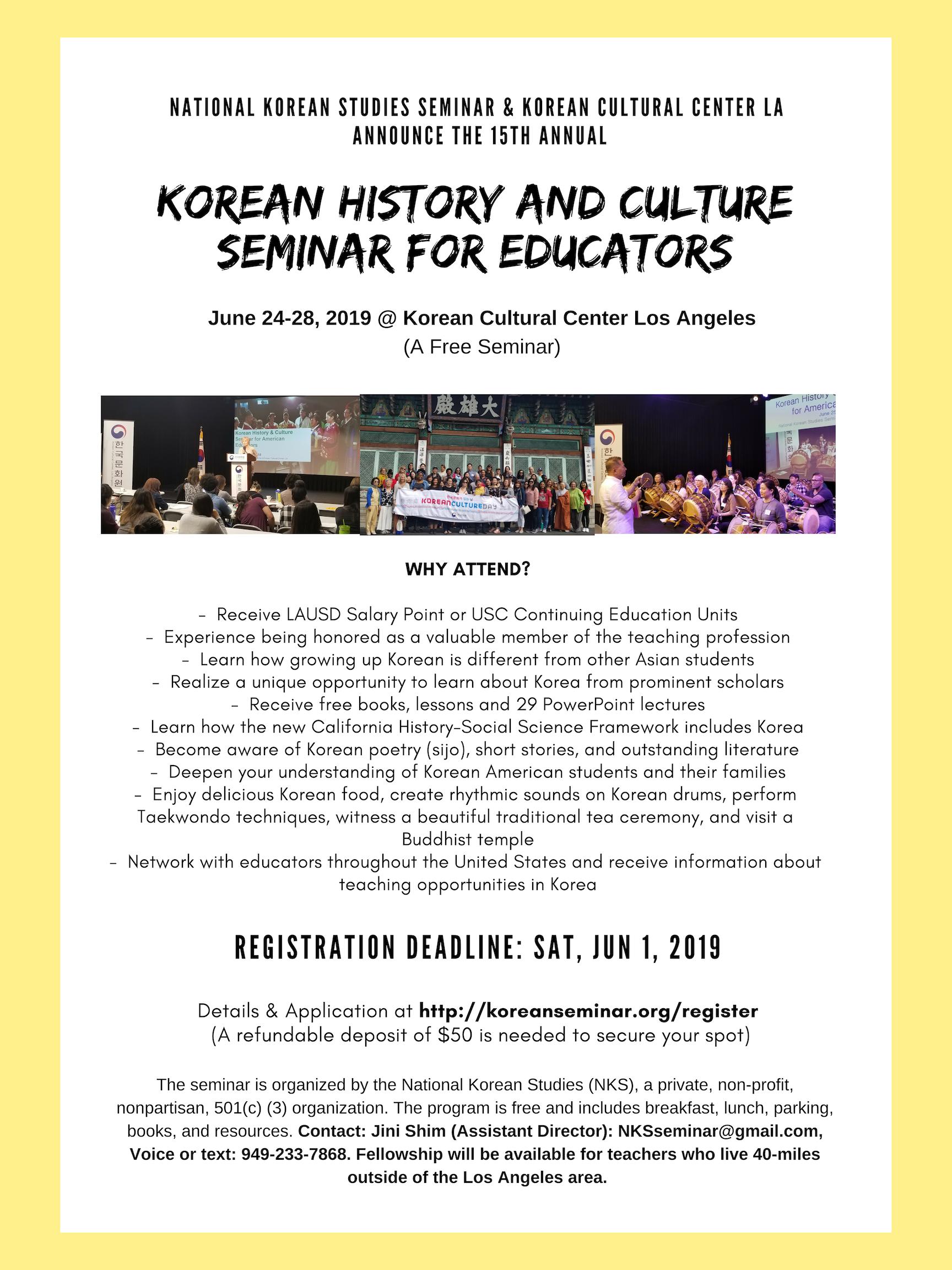 2019 Seminar Registration – Korean History and Culture
